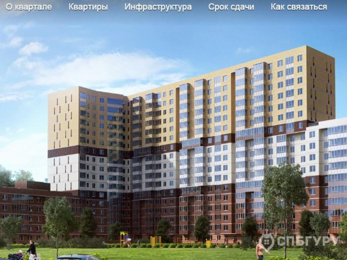 """ЖК """"Стереос"""": многоэтажный комплекс на зеленой окраине - Фото 6"""