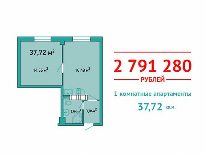 """Апарт-Отель """"Salut"""" – доступная инвестиция или место для жизни? - Фото 35"""