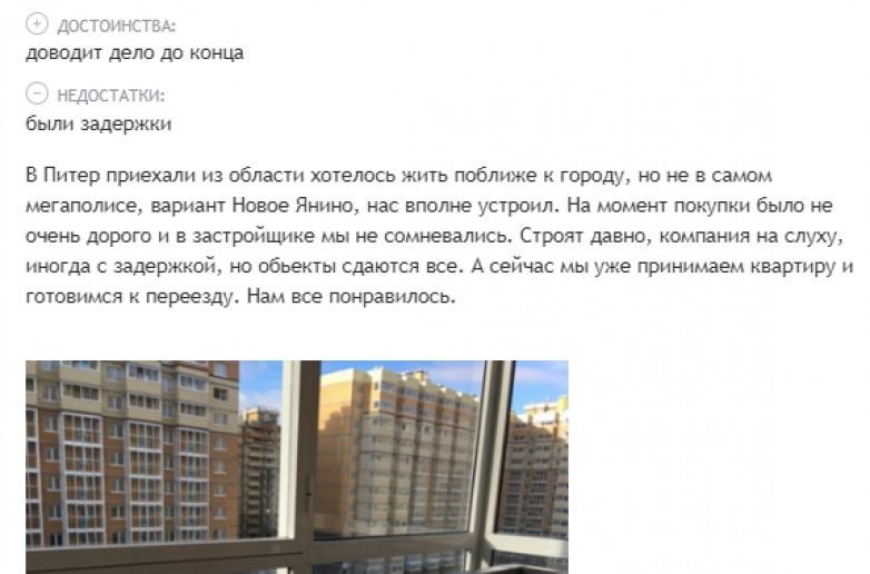 """ЖК """"ЦДС Московский"""": анклав в транспортных тисках - Фото 12"""