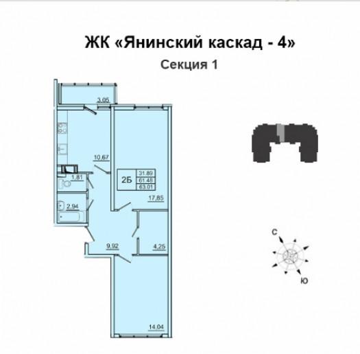 """ЖК """"Янинский каскад"""": неоднозначный проект в неоднозначном месте - Фото 23"""