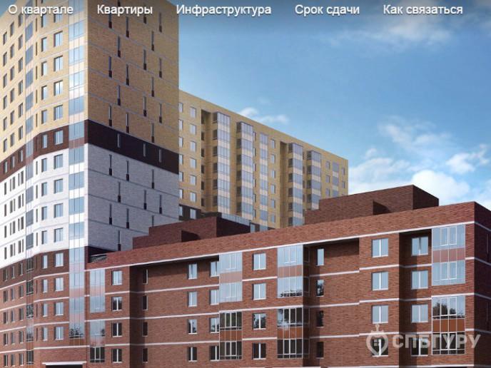 """ЖК """"Стереос"""": многоэтажный комплекс на зеленой окраине - Фото 9"""