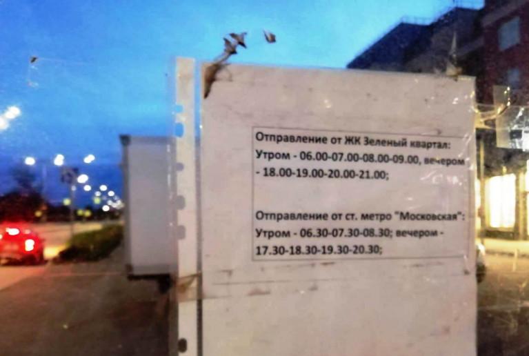 """ЖК """"Зеленый квартал"""": европейская застройка в российских реалиях - Фото 29"""