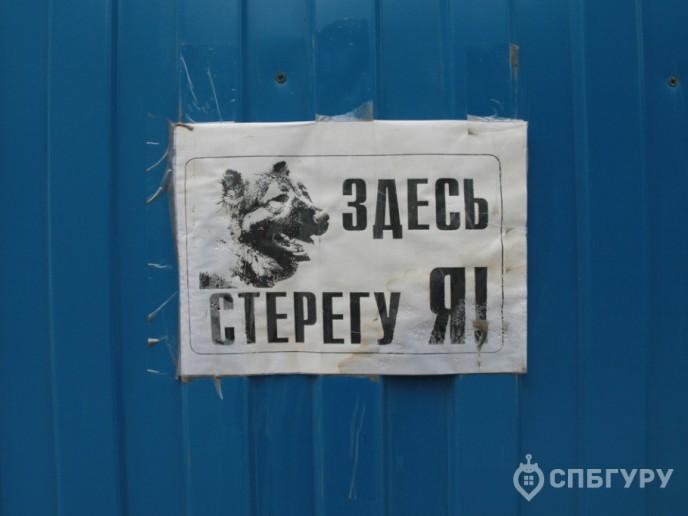 """ЖК Time: интересный дом у метро """"Фрунзенская"""" - Фото 11"""