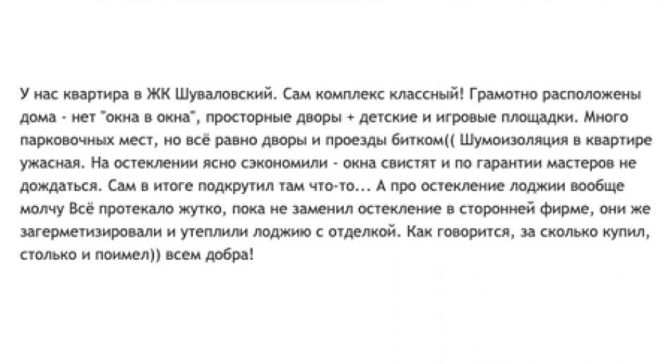 """ЖК """"Цивилизация на Неве"""": сталинский ампир в окружении промзоны - Фото 16"""