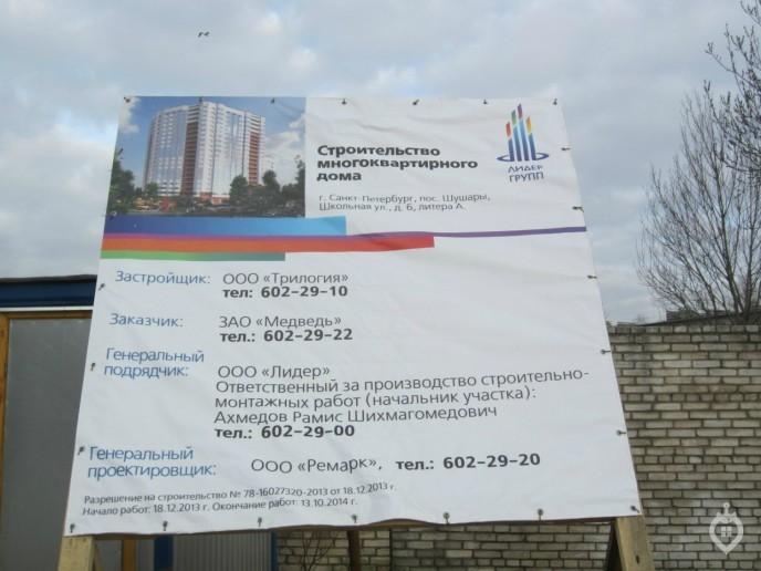 """ЖК """"Босфор"""": проект с неоднозначной репутацией - Фото 28"""