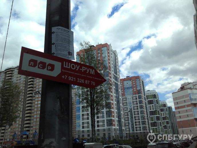 """ЖК """"Калейдоскоп"""": большой и добротный комплекс с пугающе маленьким паркингом - Фото 5"""