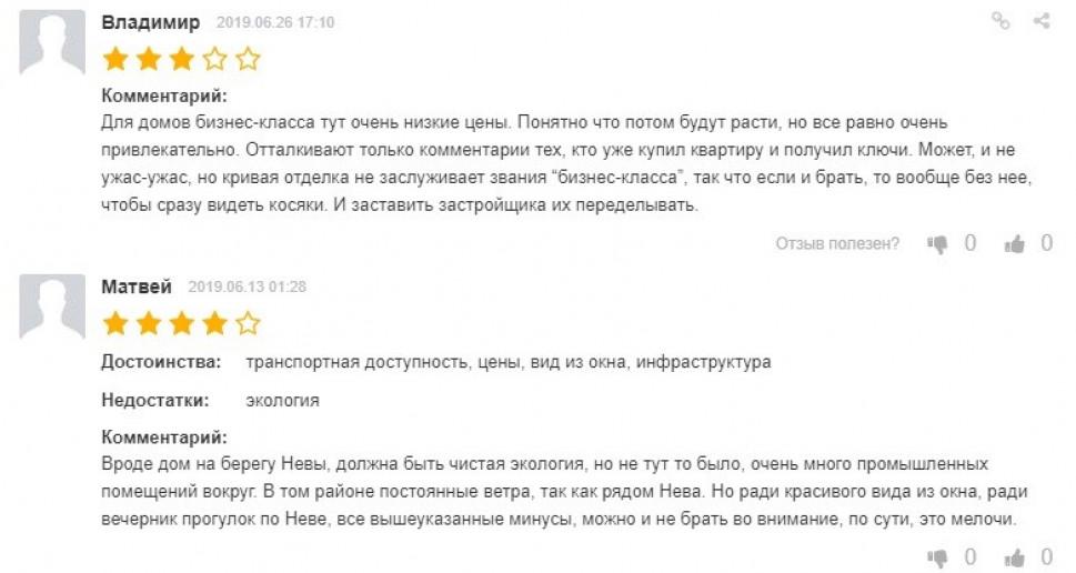 """ЖК """"Цивилизация на Неве"""": сталинский ампир в окружении промзоны - Фото 15"""