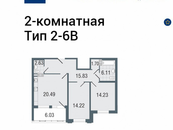 """ЖК Time: интересный дом у метро """"Фрунзенская"""" - Фото 22"""