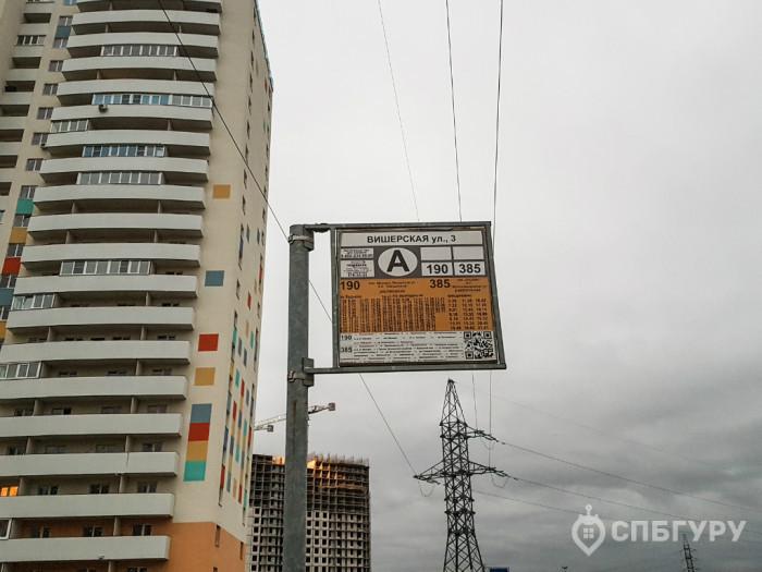 "ЖК ""UP-квартал ""Московский"": опции бизнес-класса и КАД под окнами - Фото 22"
