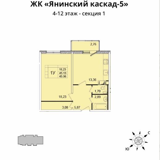 """ЖК """"Янинский каскад"""": неоднозначный проект в неоднозначном месте - Фото 27"""