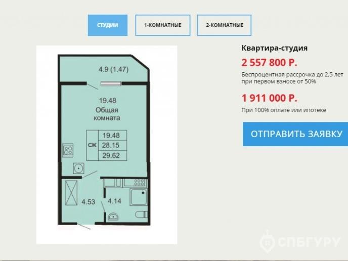 """""""Кудров-Хаус"""": скромный дом по скромным ценам и по договору ЖСК - Фото 23"""