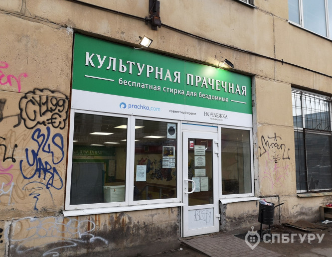 """ЖК """"Первый квартал"""": с чего начинается City на Лиговском - Фото 28"""