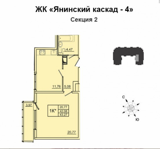 """ЖК """"Янинский каскад"""": неоднозначный проект в неоднозначном месте - Фото 21"""