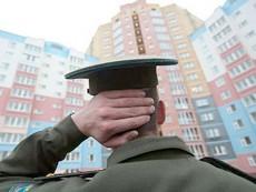 Бывших военнослужащих обеспечат жильем в Ленинградской области до 1 ноября