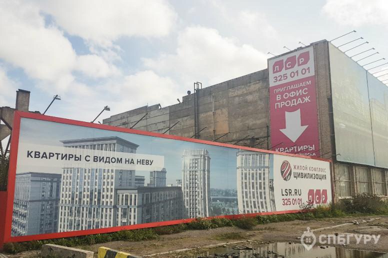 """ЖК """"Цивилизация"""": маленький город на месте старой промзоны - Фото 18"""