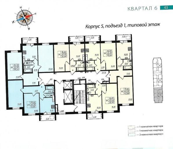 """ЖК """"Радужный"""", квартал 6: проект, к которому много вопросов - Фото 57"""