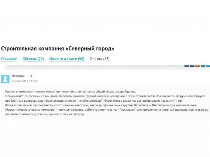 """ЖК """"Дом на набережной"""": проект, потеснивший новый мост через Неву - Фото 4"""