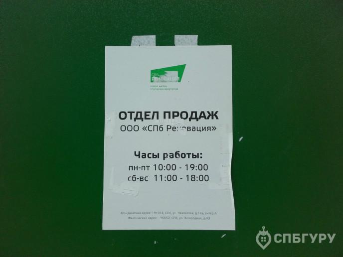 """ЖК """"Новое Колпино"""": добротный эконом-класс не с лучшей транспортной доступностью - Фото 21"""