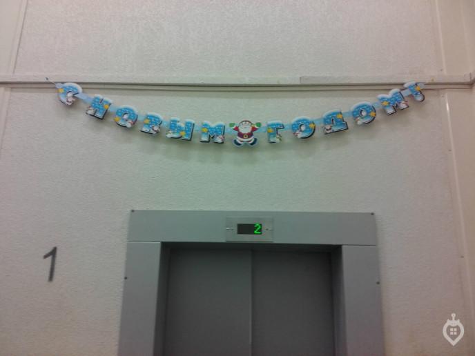 """ЖК """"Миллениум"""": добротный дом с хорошими темпами роста у метро """"Парнас"""" - Фото 34"""