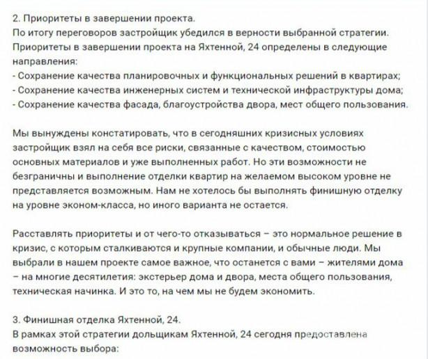 """""""LEGENDA Комендантского"""": обаятельный проект в неуютном месте - Фото 67"""