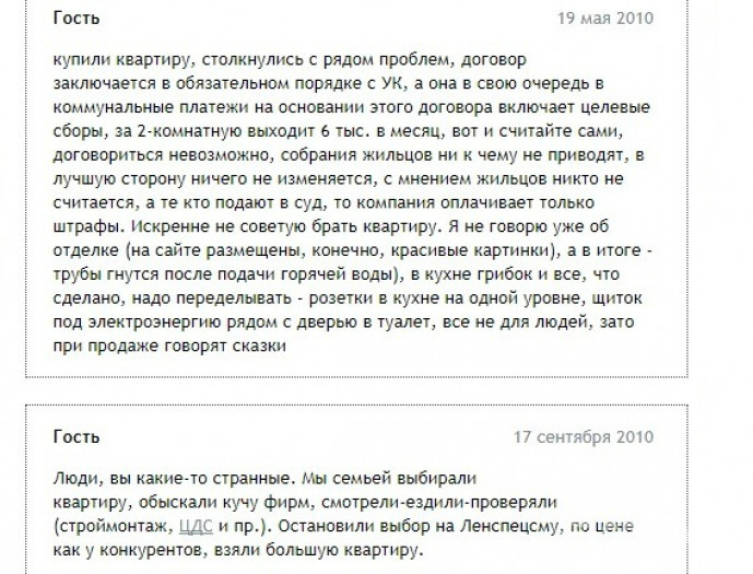 """Квартал """"Галактика"""": гигантский комплекс в исторической части Петербурга - Фото 8"""