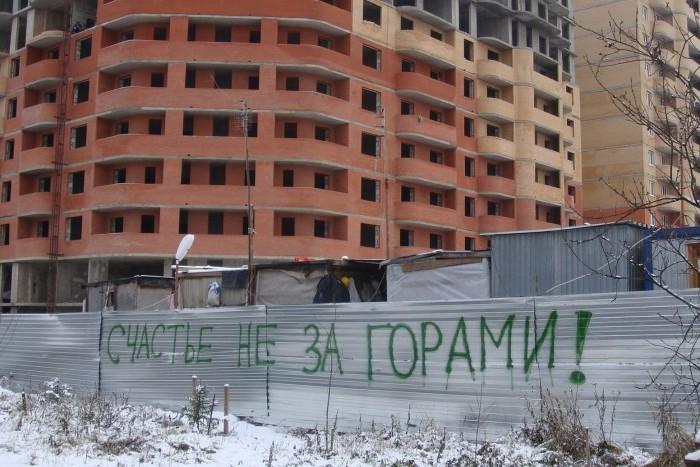 Долгострои Санкт-Петербурга. Где не стоит приобретать недвижимость?