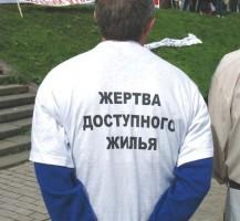 """Дольщики ЖК """"Кристалл Полюстрово"""" 14 сентября проведут митинг"""