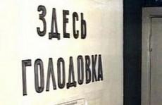 """Дольщики ЖК """"Охта-Модерн"""" проводят голодовку"""
