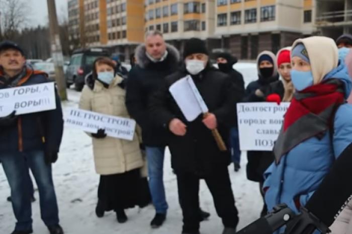 """Дольщики ЖК """"Ломоносовъ"""" записали обращение к Президенту"""