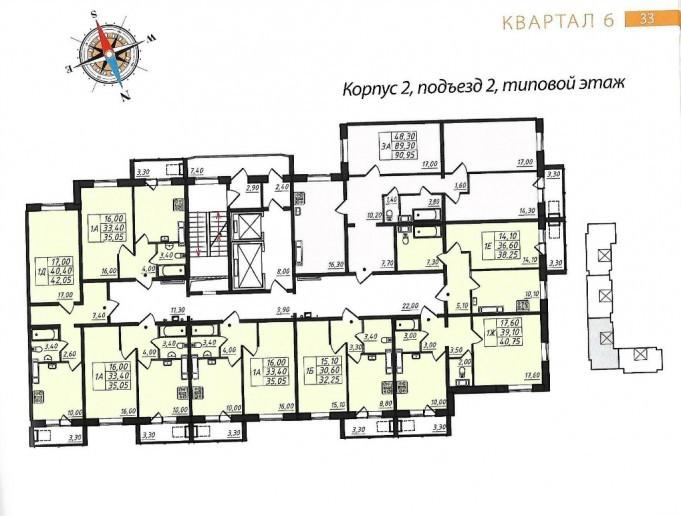 """ЖК """"Радужный"""", квартал 6: проект, к которому много вопросов - Фото 52"""