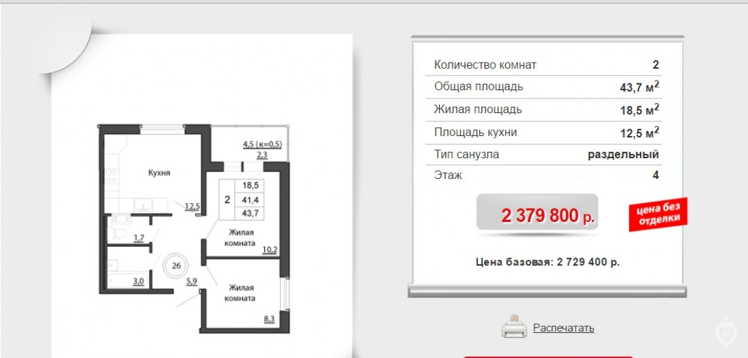 """ЖК """"Брусничный"""": три монолитных дома в Янино - Фото 17"""