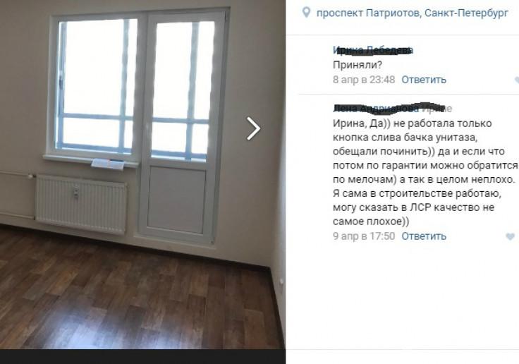 """Жилой дом """"Паруса"""": свежий воздух в городской черте - Фото 13"""