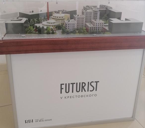 "ЖК ""Футурист"": неофициальный флагман компании RBI - Фото 20"