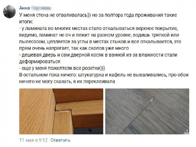 "ЖК ""Урбанист"": третий из ларца на границе Мурино - Фото 30"
