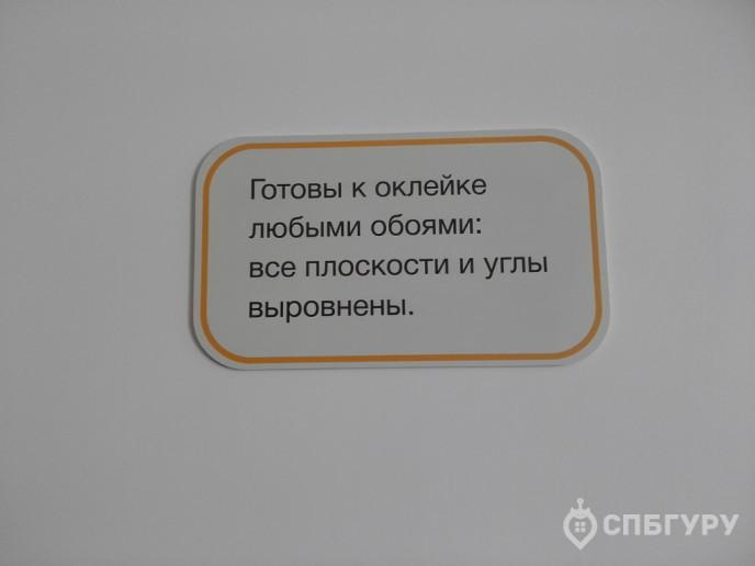 """""""LEGENDA Комендантского"""": обаятельный проект в неуютном месте - Фото 38"""