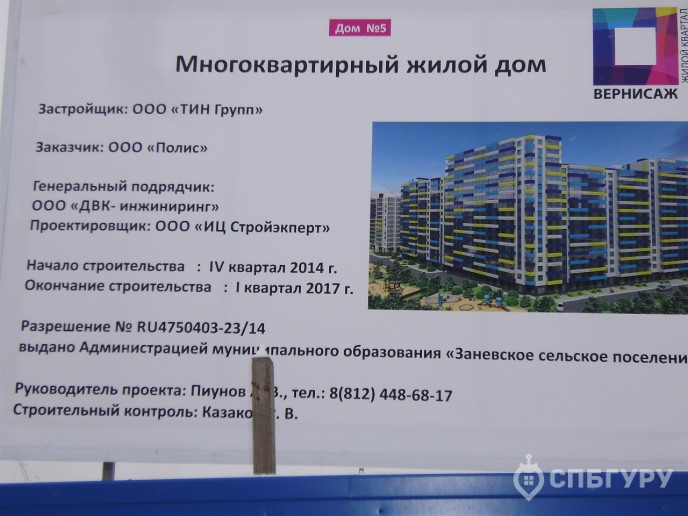 "ЖК ""Вернисаж"": жизнь в центре Кудрово - Фото 52"