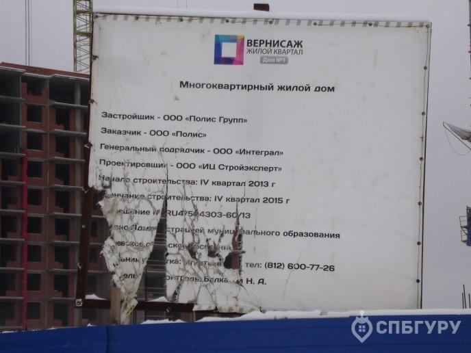 "ЖК ""Вернисаж"": жизнь в центре Кудрово - Фото 23"