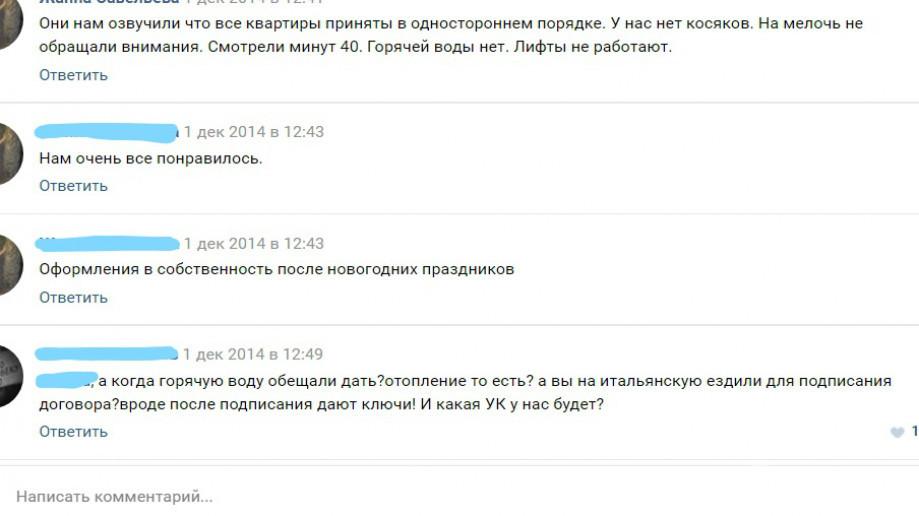 """ЖК """"Гольфстрим"""" в Кудрово: комфорт с оговорками - Фото 58"""