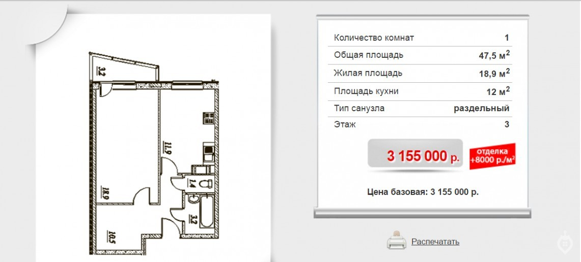 """ЖК """"Брусничный"""": три монолитных дома в Янино - Фото 8"""