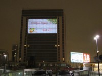 Фасад превращают в экран!