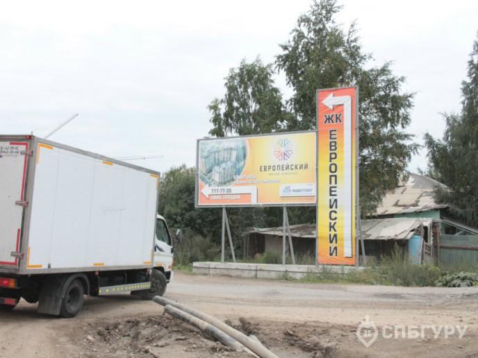 """ЖК """"Европейский"""": монолит по сдержанным ценам в Кудрово - Фото 15"""