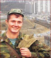 """""""Газпромбанк"""" предоставит военную ипотеку на все объекты компании """"КВС"""""""