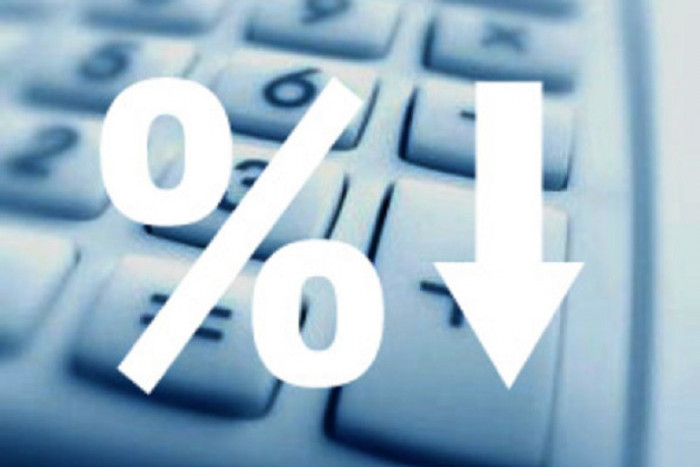 Ипотечные ставки могут понизиться во второй половине года