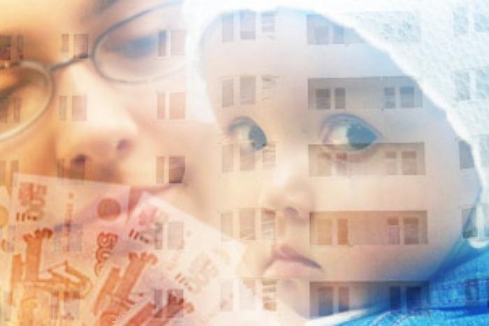кредит на жилье под материнский