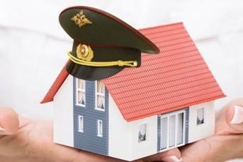 Как воспользоваться военной ипотекой?