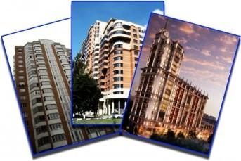 Классификация объектов жилой недвижимости
