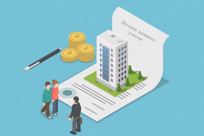 """Компания """"Инвестторг"""" достроит три своих объекта по старым правилам"""