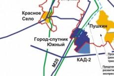 Петербуржцы провели митинг против строительства города-спутника Южный