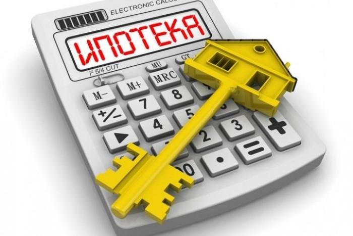 Программу льготной ипотеки в России просят продлить до 2018 года