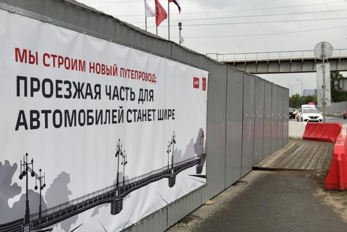Пулковское шоссе обретет пять полос в каждую сторону
